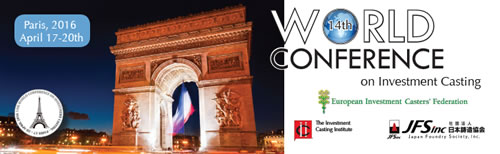14-world-conference-investment-casting